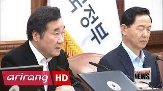 Government announces results of investigation into egg contamination in Korea
