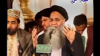sultani sound(Haji Abdul wahid)P abdul rouf rufi 0.mpg