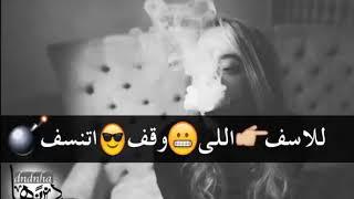 المدفعجيه مهرجان اوعا تجيب ورا حالات واتس اب اغاني شعبي ♥💝  فاجر