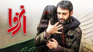 فیلم سینمایی انزوا - Enzeva - Full Movie