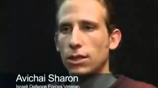 وجدان سوخته - افشاگری سربازان اسرائیلی