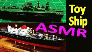ASMR - Toy Ship Rescue - ASMR