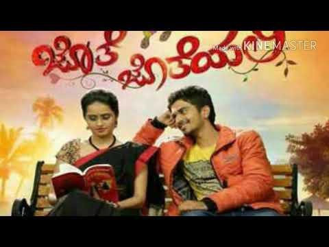 Xxx Mp4 👫ಜೊತೆ ಜೊತೆಯಲಿ👫 Kannada Serial Title Track ಅಭಯ್ ಶಾಲಿನಿ In Jote Joteyali Serial 3gp Sex