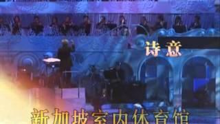 劉家昌《往事只能回味》新加坡演唱會 2014年