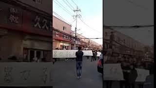 北京清退「低端人口」招民怨,數百民眾上街示威