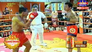 khmer Boxing, សុខ សុវណ្ណ ប៉ះ យ៉តភិត(ថៃ)  Kun Khmer Boxing SeaTv Boxing