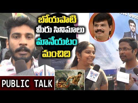Xxx Mp4 Vinaya Vidheya Rama Public Talk Vinaya Vidheya Rama Review Rating Friday Poster 3gp Sex