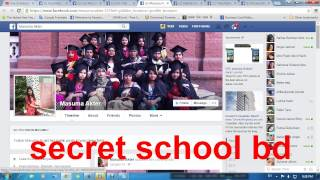 secret school bd how to increase facebook real Girl friends Bangla tutorial