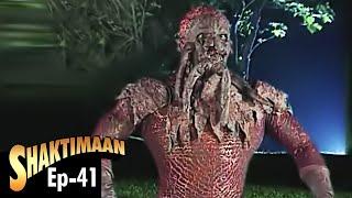 Shaktimaan - Episode 41