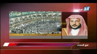 آل شيخ: الإرهاب باستهدافه المقدسات الطاهرة وراءه فئة باغية مسخت من الإنسانية والدين