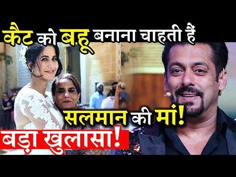 Xxx Mp4 BIG REVELATION Salman Khan's Family Katrina Kaif Is The IDEAL GIRL For Their Son 3gp Sex