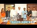 Raja Meeru Keka trailer launch - idlebrain.com