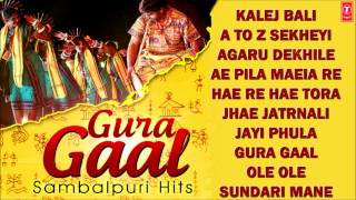 Gura Gaal Sambalpuri Hits | Audio Jukebox | Hit Oriya & Sambalpuri Songs