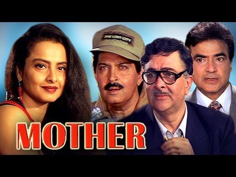 Mother Rekha Jeetendra Hindi Full Movie