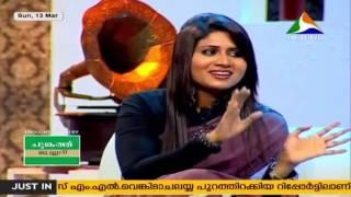 Manampole Mangalyam׃ Actor Riyas & Wife Shabnam Part 2 ¦ 13th March ¦ 2016 Full Episode