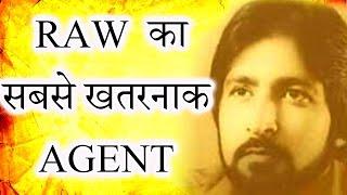 रविन्द्र कौशिक -  RAW का सबसे खतरनाक AGENT