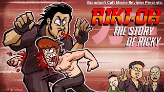 Brandon's Cult Movie Reviews: Riki-Oh: The Story Of Ricky