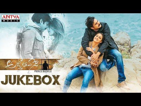 Xxx Mp4 Agnyaathavaasi Songs Jukebox Pawan Kalyan Trivikram Anirudh Ravichander 3gp Sex