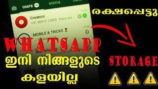 5 New whatsapp secrets for all whatsapp users {2018} // must watch //mobile & tricks