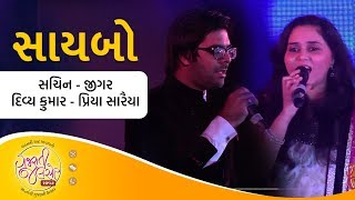 SAIBO by Sachin-Jigar, Divya Kumar & Priya Saraiya | Gujarati Song