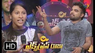 Express Raja | Funny Bite 1 | 22nd August 2017 | ETV Plus