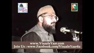 Dr Muhammad Tahir Ul Qadri( Bandagi Abdiyat, Shab e Qadar)By Visaal