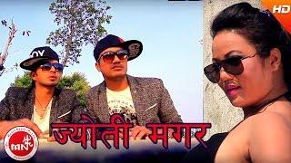 Jyoti Magar ज्योति मगर New Song