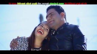 New Nepali Lok song 2073/2016 Maile Timilai Bhulnai (मैले तिमिलाई भुल्नै पर्ने हो र )