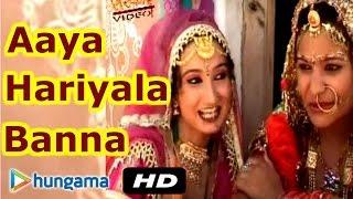 Bansa Darta Ni Joniya | Rajasthani Latest Video Songs | Aaya Hariyala Banna | Video HD