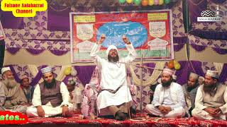 *इस्लाम कैसे फेला*Qari Iqbal Sahab Moradabadi Part 2 @Sirsi Sambhal 11/11/2017 HD