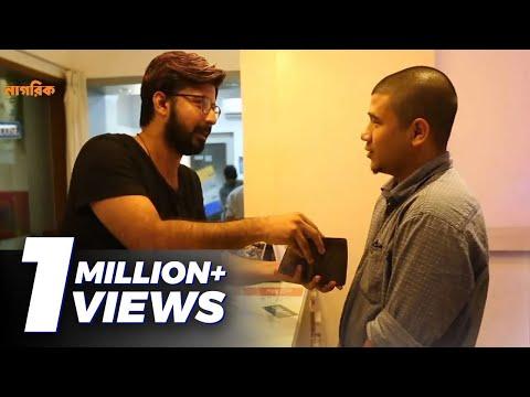 Xxx Mp4 সেলুনের বিল শুনে হতভম্ব হয়ে গেলেন আফরান নিশো Afran Nisho Bangla Funny Video 3gp Sex