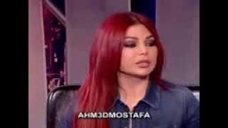 تسريب جزء من مشهد اغتصاب هيفاء وهبي في فيلم حلاوة روح
