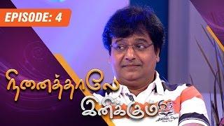 Ninaithale inikkum | (20/09/2014) | Vivek Interview | [Epi-4]