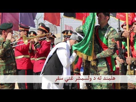 BBC Pashto TV Naray Da Wakht 27 July 2017