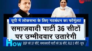 BSP, SP finalise seat sharing in UP for Lok Sabha elections, Congress kept out: Sources