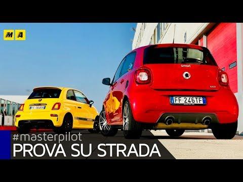 Abarth 595 Competizione VS Smart Forfour Brabus A 25k euro la sportiva o la pratica ENG SUB