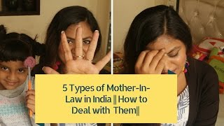 5 Types Of Indian Mother In Laws & How To Deal With Them |Indian mother in law issues 😀👍👌😅