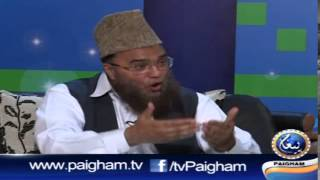 Smile Please Comedy - Sheikh Abdul Malik Mujahid Hafizaullah