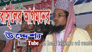 New Bangla Waz Mahfil By Shariat Ullah Jihade, Toitong, Cox`sbazzar .