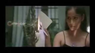 Nachavule Video Song 5