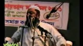 ওয়াজ মরহুম মাওলানা গাজী জামাল উদ্দিন সাহেব - ( সন্দ্বীপ ) - বিষয়ঃ সুরা লাহাবের তাফসীর