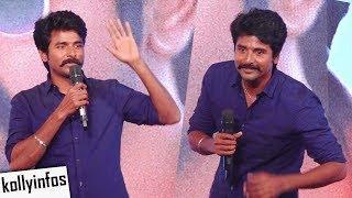 WOW!! Sivakarthikeyan Kalakkal Speech at Velaikkaran Audio Launch