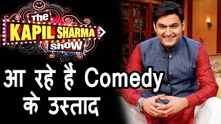 Watch out First episode of The Kapil Sharma Show