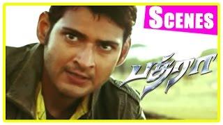 Bhadra Tamil Movie Scenes | Mahesh Babu fights goons for the villagers | Aushka