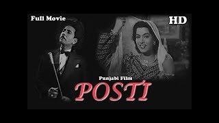 Posti l Full Punjabi Movie l Majnu, Shyama l 1950