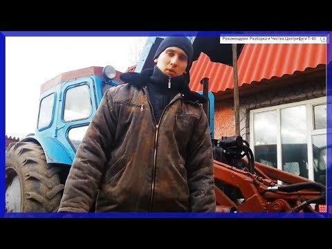 Т40 С Дозатором