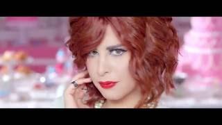 شمس - زهقانة مليت ( فديو كليب حصري ) | Shams - zhgana Malet