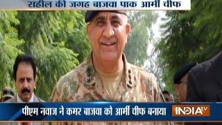 General Qamar Javed Bajwa Replaces Raheel Sharif As Pakistan Army Chief