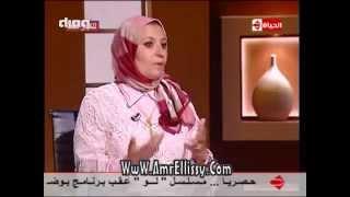 #بوضوح | للكبار فقط | د.هبة قطب توضح الثقافة الجنسية للاطفال مع د. عمرو الليثي