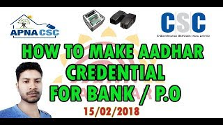 HOW TO MAKE ADHAAR CREDENTIAL FOR BANK AND POST OFFICE ON 16/02/2018